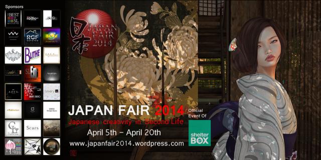 JAPAN FAIR ad 03_1024