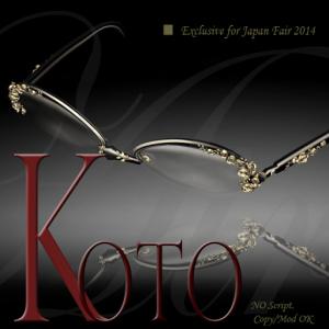 Air_Koto_(100%)_Aslan Kish