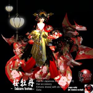 -IrodorI- - Sakura botan - 100% - ooYukichioo Resident