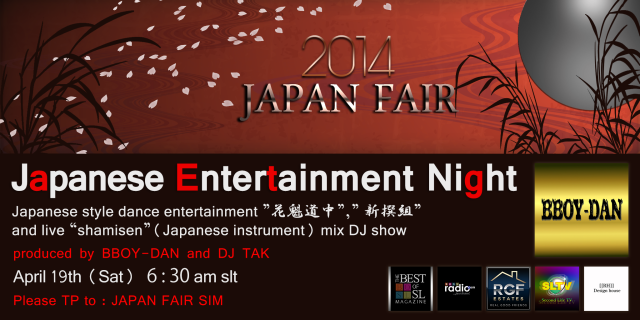 Japanese Entertainment Night