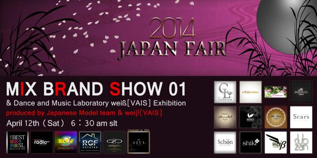 JAPAN FAIR 2014-MIX Brad show 01-poster