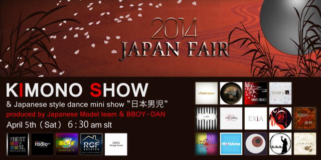 JF2014-kimono-show-poster-001