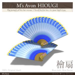 M's-Avon-HIOUGI-Blue_15%
