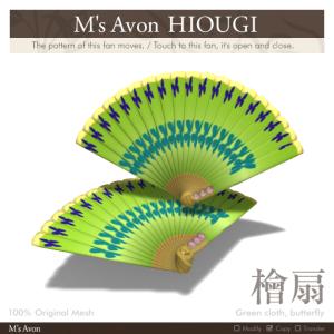 M's-Avon-HIOUGI-Green_15%