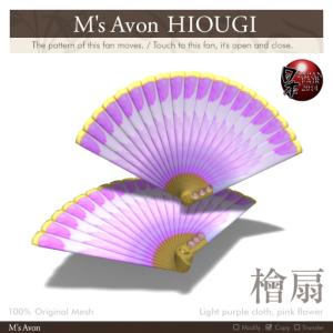 M's-Avon-HIOUGI-LightPurple01_100%