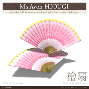 M's-Avon-HIOUGI-Pink_15%