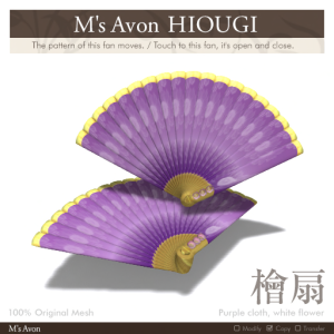 M's-Avon-HIOUGI-Purple_15%