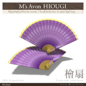 M's-Avon-HIOUGI-Purple_15%