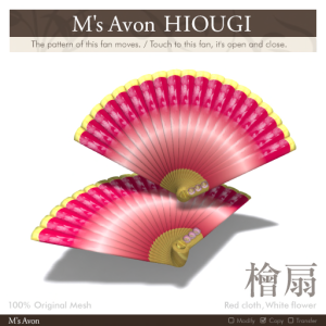 M's-Avon-HIOUGI-Red_15%