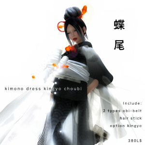 NAMINOKE - KIMONO DRESS KINGYO CHOUBI -Black(15%)
