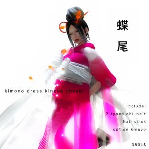 NAMINOKE - KIMONO DRESS KINGYO CHOUBI -PINK(15%)