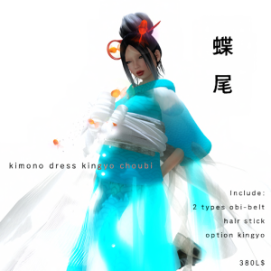 NAMINOKE - KIMONO DRESS KINGYO CHOUBI(L-BLUE) (100%)