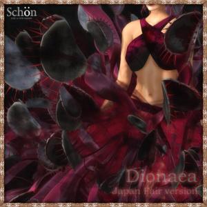 Schoen - Dionaea - 100% - Saya Littlething