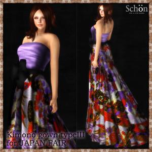 Schoen - Kimono gown typeIII for JF - 100% - Saya Littlething