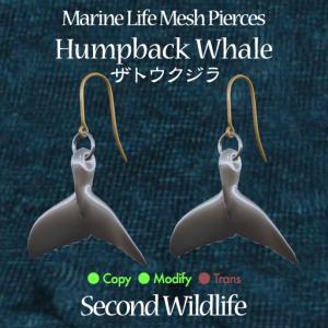 Second Wildlife - Marine Life Mesh Pierces 'HUMPBACK WHALE'  - 100% Dugong Janus