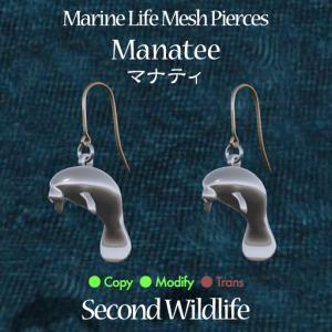Second Wildlife - Marine Life Mesh Pierces 'MANATEE'  - 100% Dugong Janus