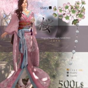__..Silvery K..__kimonoMesh(sakura)15% gin Fhang