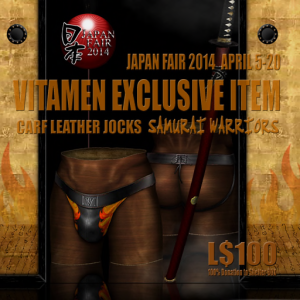 VITAMEN-Carf Leather Jocks Samurai Warriors-100%-Vitamen Hax