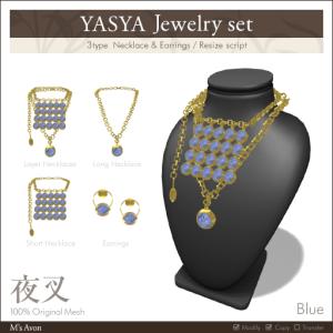 M's Avon-Yasya-Jewelry-set-Blue_15%