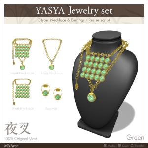 M's Avon-Yasya-Jewelry-set-Green_15%